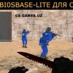 Чит «bi0sbase-lite» для CS 1.6