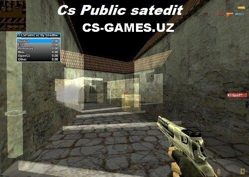 Чит CS Public satedit для CS 1.6