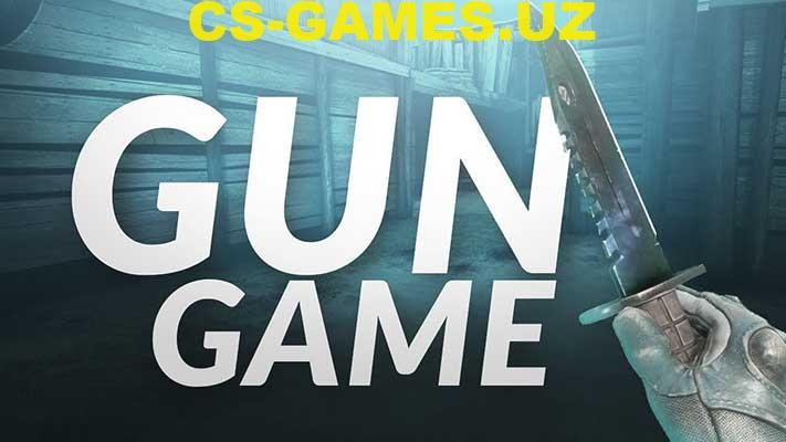 Готовый GunGame сервер для CS GO