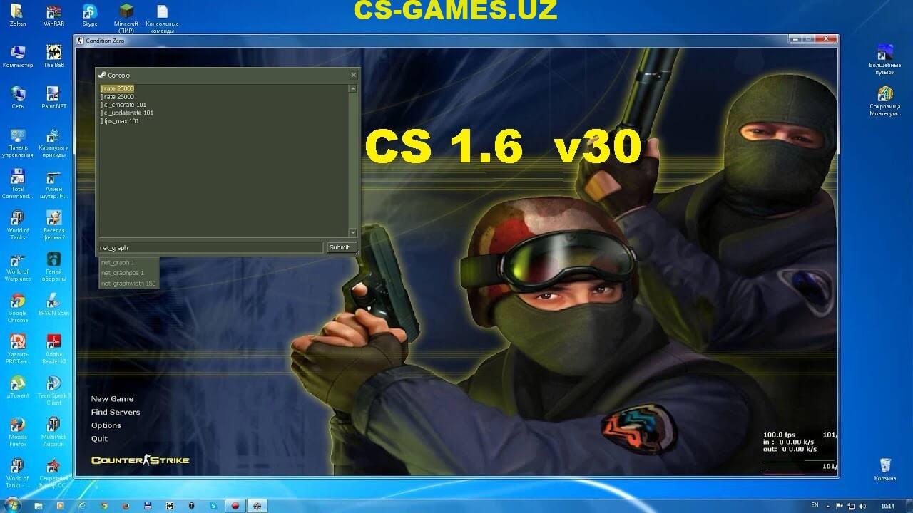 Патч v30 для CS 1.6
