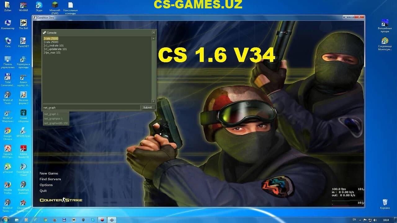 Патч v34 для CS 1.6