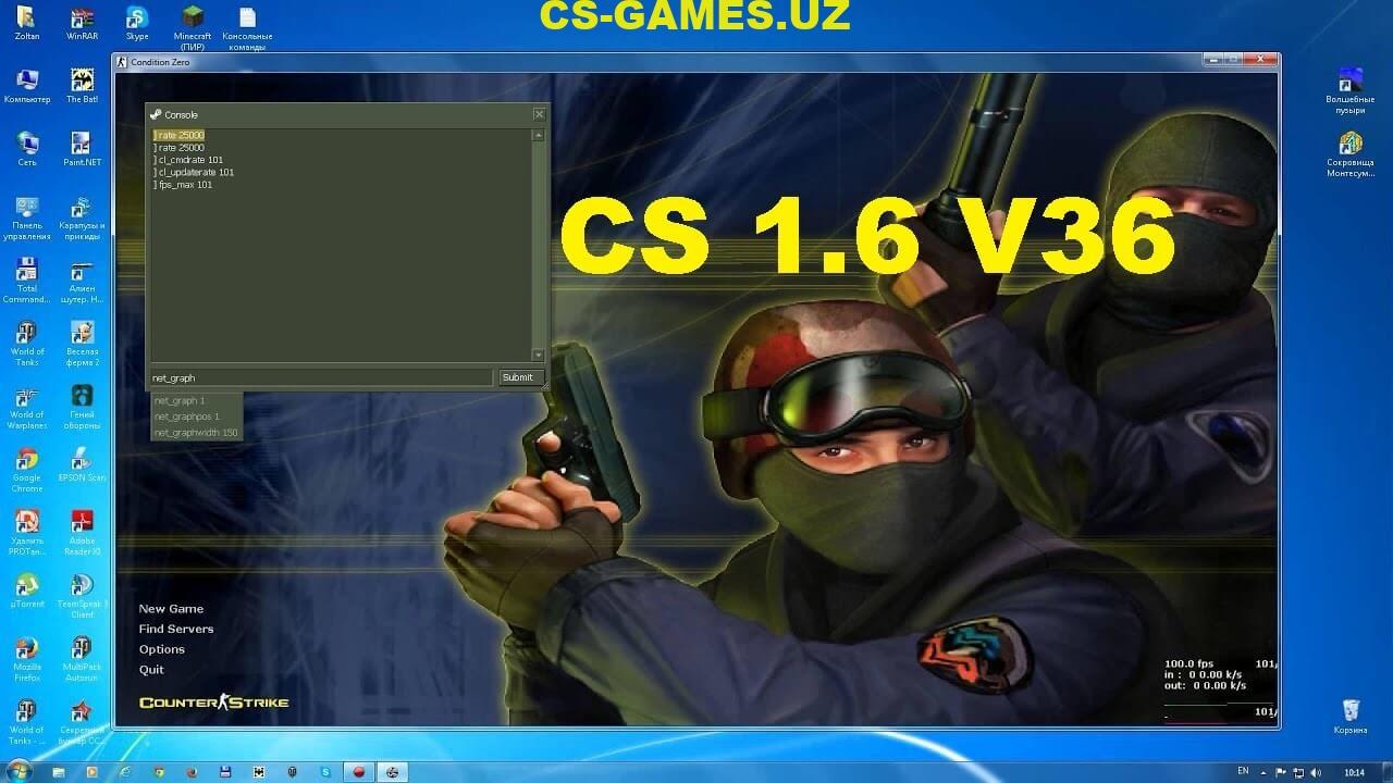 Патч v36 для CS 1.6