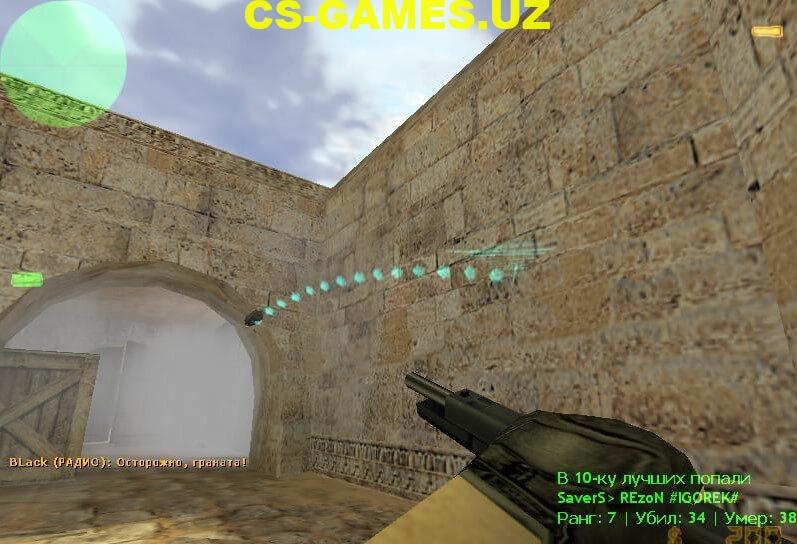 Плагин team grenade trail для КС 1.6