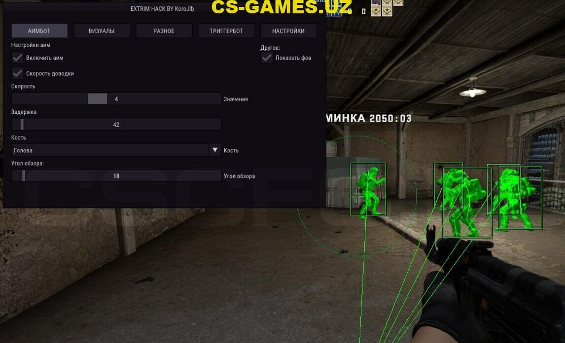 Чит Extrimhack для CS GO