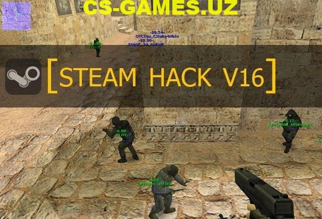 Чит Steam Hack для CS 1.6