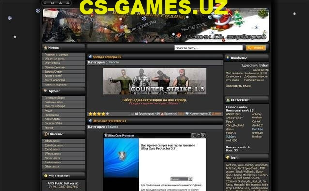 Шаблон Counter Strike для DLE 8х
