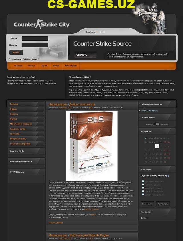 Шаблон Counter Strike Source для DLE 10.5