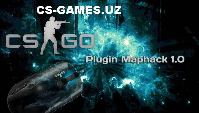 Плагин Maphack для сервера CS:GO
