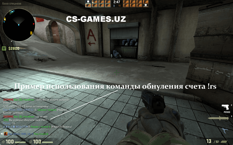 Плагин ResetScore для CS:GO