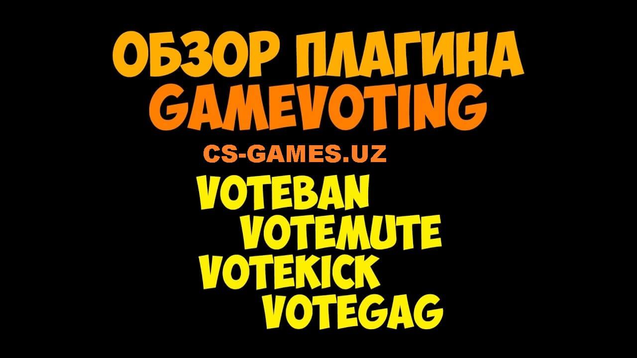 Плагин Voteban,Votekick для CS:GO