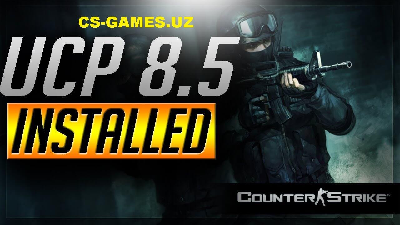 Counter Strike 1.6 с установленным ucp 8.5