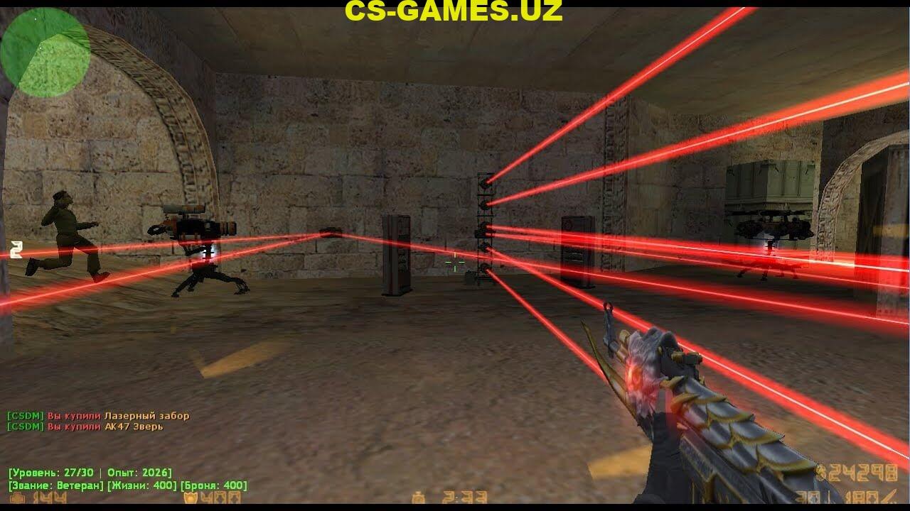 Готовый сервер Пушки и Лазеры для CS 1.6