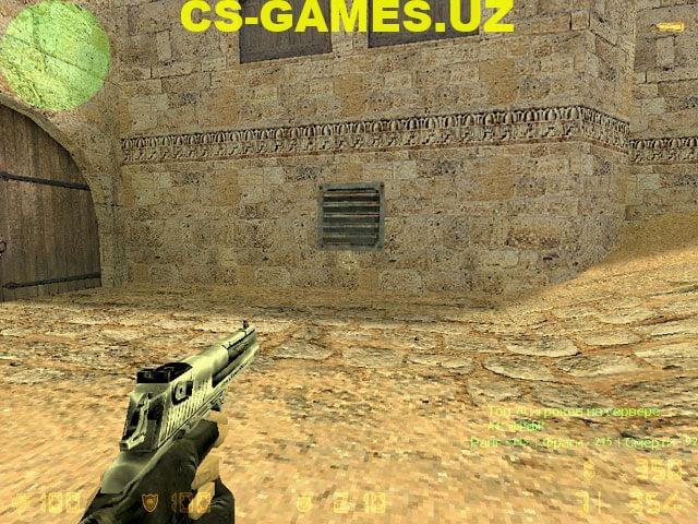 Логотип Вентиляционный люк для CS 1.6