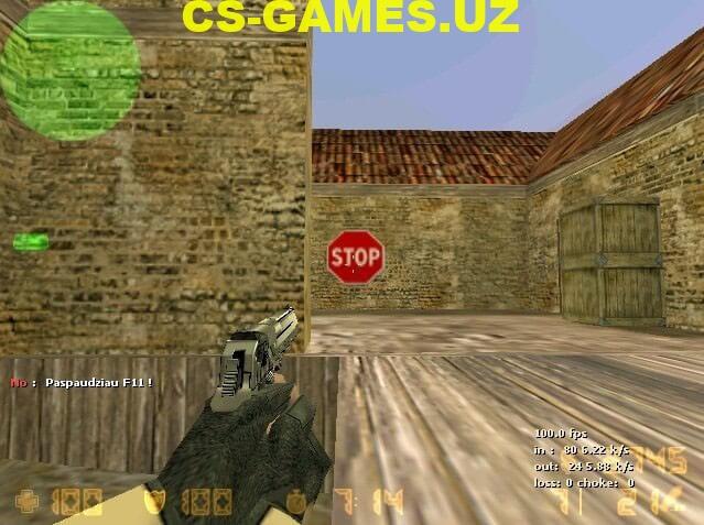 Логотип STOP для CS 1.6