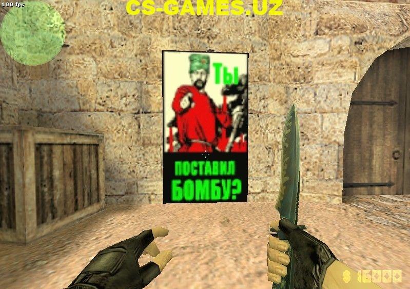 Лого Ты поставил бомбу для CS 1.6