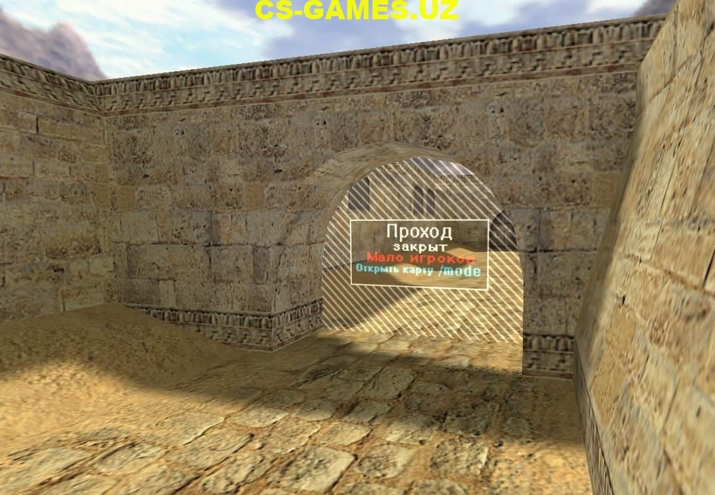 Плагин 2x2 map mode для CS 1.6