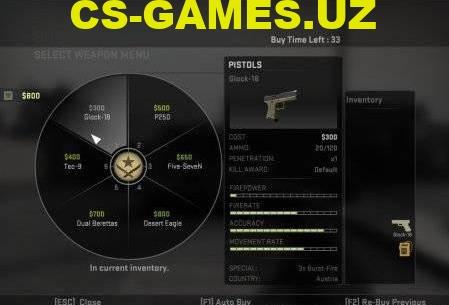 Плагин BuyZone для CS GO