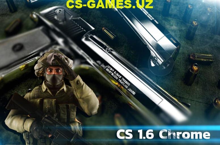 Скачать CS 16 Chrome