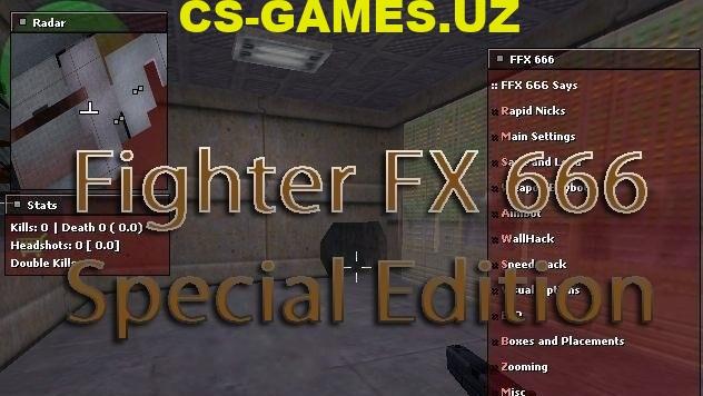 Чит Fighter FX 666 для CS 1.6