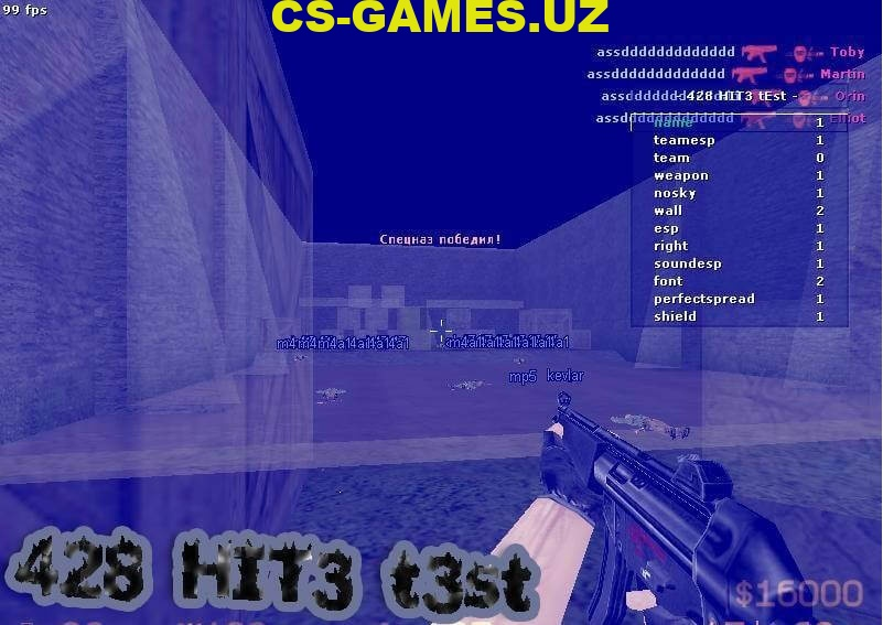Чит Hit 428 для CS 1.6