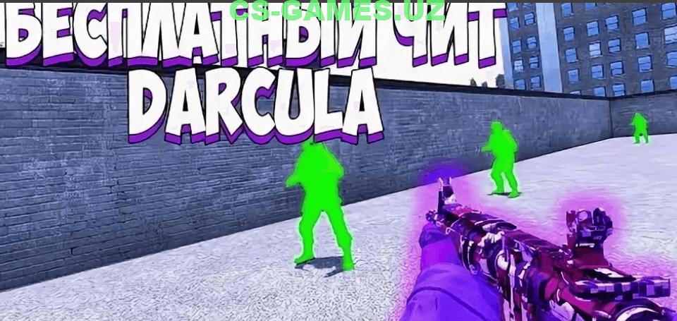 Чит DARCULA для CS GO